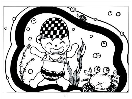 入门教程 少儿线描画 人物篇 王夏