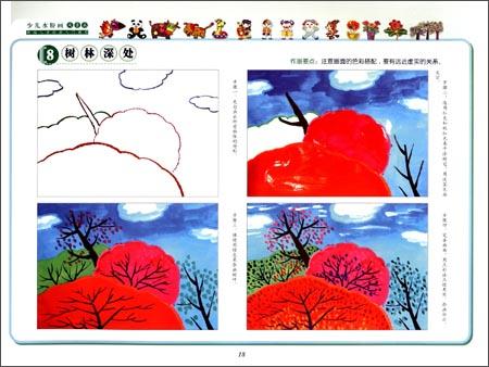 儿童水粉画入门ppt 儿童创意美术水粉画 儿童水粉画教师范
