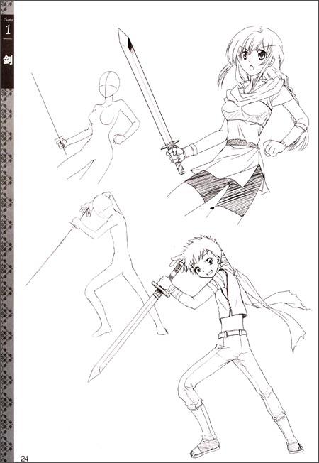 跟日本动漫大师学漫画:激战!西洋&幻想武器武打动作集