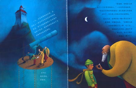 壁纸 海底 海底世界 海洋馆 水族馆 450_291