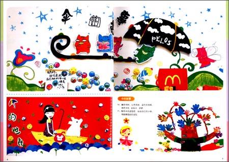 开心幼教·幼儿园主题墙饰设计:翡翠篇