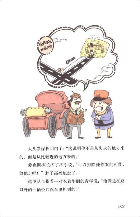 动漫 卡通 漫画 设计 矢量 矢量图 素材 头像 450_695 竖版 竖屏