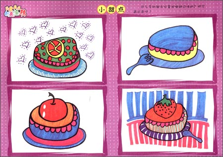 儿童美术创意涂鸦2平装–2014年1月1日