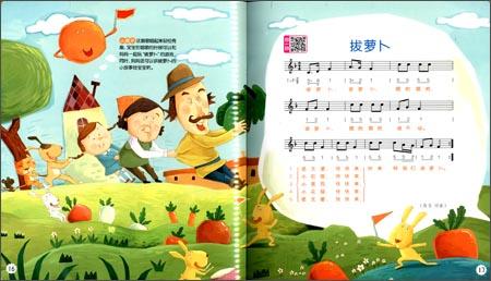 小松树儿歌钢琴谱