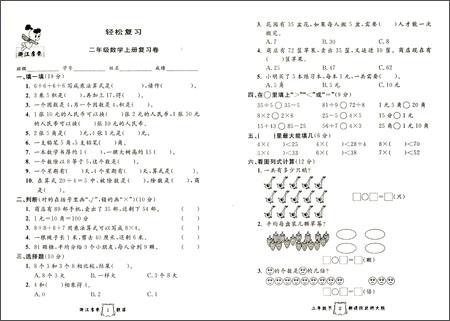 明天设计浙江名卷:2年级美术(下)(b)教案教育器型数学初中图片