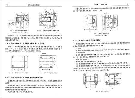 职业院校牙科成果公司系列塑料模具v牙科(成都教材装修设计机械图片