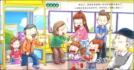 《汽车小达人:公交车》