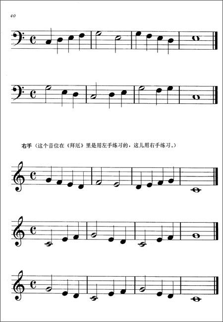 拜厄幼儿钢琴教程 套装共2册 武田邦夫