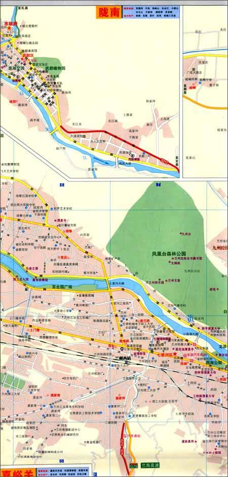 特大幅面中华活页地图交通旅游系列:新版甘肃省旅游交通图平装–2014