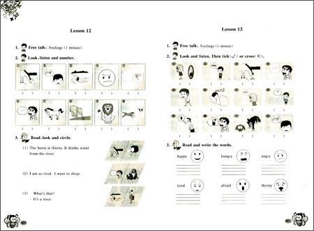 61打评语-小学英语乐学下册:二蛋蛋手册/马小学年级班主任艳红年级二图片
