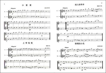 长笛,单簧管合奏曲