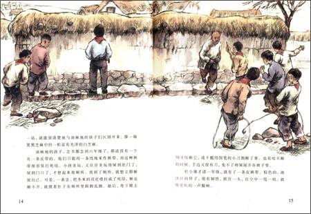 曹文軒畫本·草房子5:沉沒的大紅門