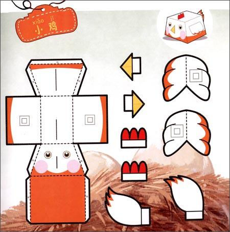 立体书本设计图