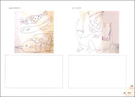 中国书画等级考试系列教程:中国书画等级考试(ccpt)素描考试教程(初级