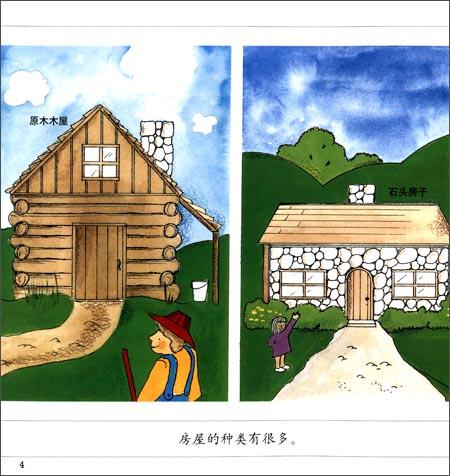 动漫 卡通 漫画 设计 矢量 矢量图 素材 头像 450_476