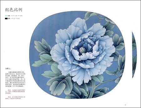 《六步学工笔画:牡丹名品蓝田玉豆绿(原大版)》