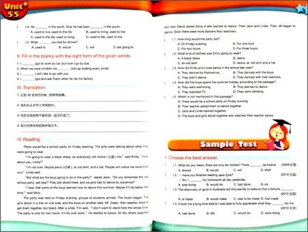 新概念英语小学v小学培训教材走向中学名牌:一六八课程图片