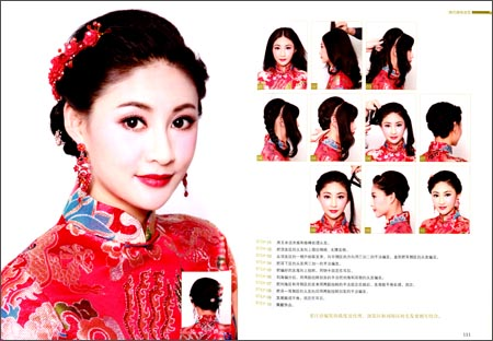 新娘经典中式发型100例/东河