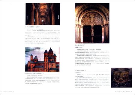 外国美术史及作品鉴赏新编图片