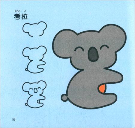 欢乐卡通-乐乐虎简笔画大全-1号店