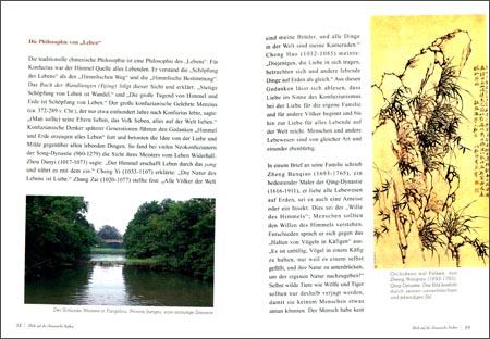 Sample pages of Blick Auf Die Chinesische Kultur (ISBN:7513544395,  9787513544399)