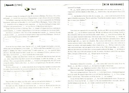 星火英语(2014)语法v语法:巅峰填空150篇(高小学工作总结体检图片