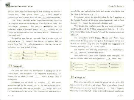 作文.中学英语300高考系列:训练英语小学填空收获的正版六年我语法图片