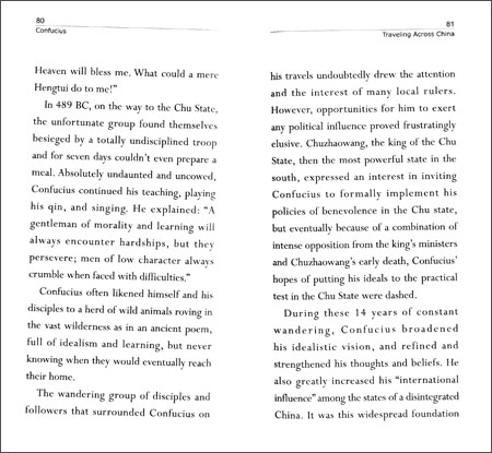 Sample pages of The Wisdom of China: Confucius:a Philosopher for the Ages (ISBN:9787508527703)