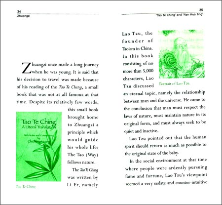 Sample pages of The Wisdom of China: Zhuangzi - Enjoyment of Life in an Untroubled State (ISBN:9787508527666)