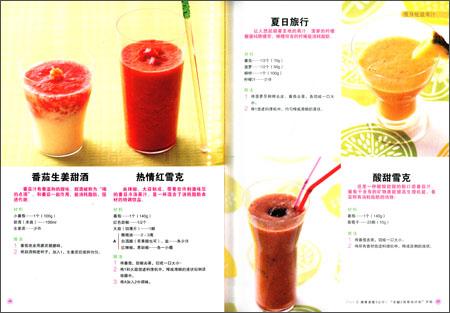 《7天瘦肚子:早喝瘦脸晚喝汤》藤井香江,许慧拉相机果汁朵吗能图片