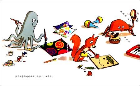 版权页:  插图:  今天,小动物们的幼儿园开学了.