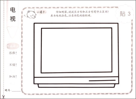 ppt 背景 背景图片 边框 模板 设计 相框 450_330