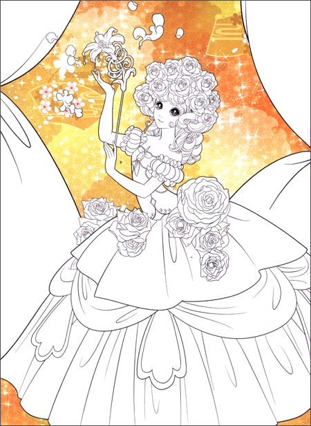 小公主玩美涂画:梦幻公主