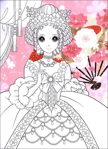 小公主玩美涂画:梦幻公主 / 海豚传媒
