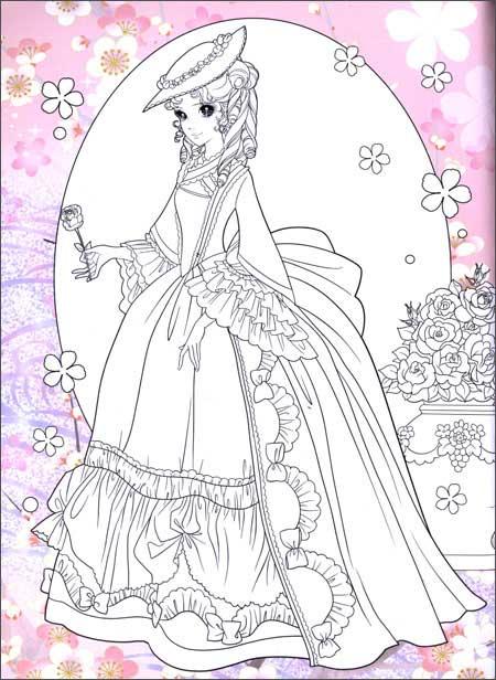 公主玩美涂画 梦幻公主