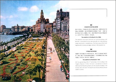 Sample pages of Shanghai Views Through Time (ISBN:9787532289875)