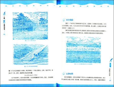 图画本封面设计图轮船展示