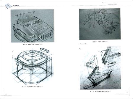 三维数字 数字媒体技术专业 动画素描