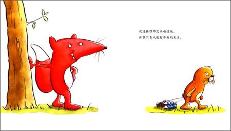 《没有耳朵的兔子》 克劳斯·鲍姆加特, 蒂尔·施威格