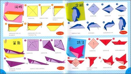 儿童趣味手工全书:趣味彩泥 趣味折纸 趣味剪纸(套装共3册) / 嘉良