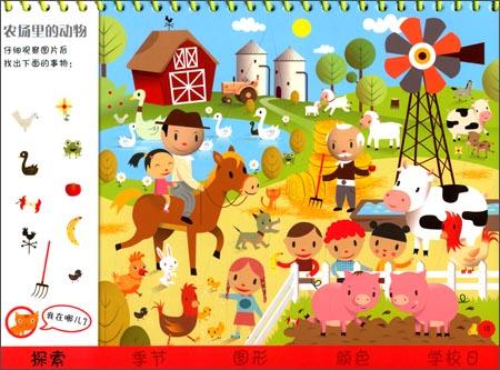 正方形餐盘绘画图案幼儿园-幼儿园彩色正方形纸碟绘画图片