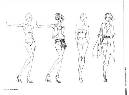 完全绘本:时装设计效果图手绘技法