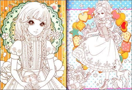 蜜桃俏公主涂色系列:公主爱涂色·可爱公主