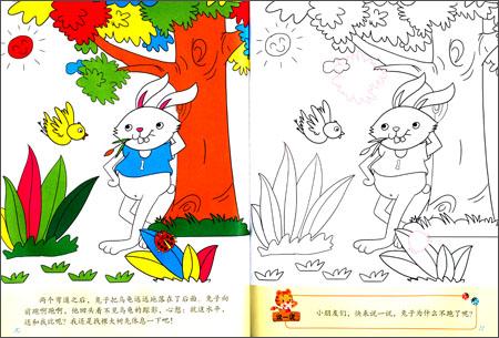 69  漫画绘本与图画书   版权页:  插图:  两个弯道之后,兔子把乌龟