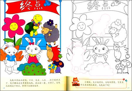 米小兔故事机价格图片