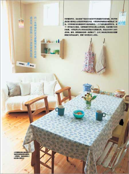 Cotton Time精选集:布艺达人的居家创意DIY