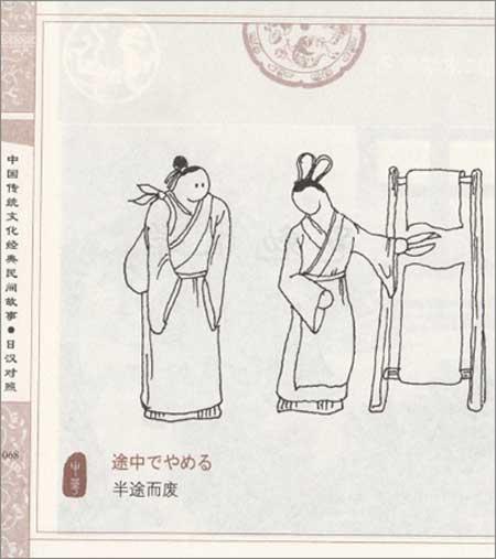 简笔画 手绘 线稿 450_507