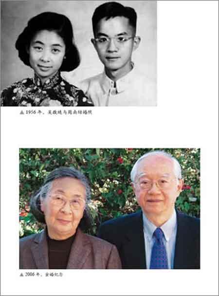 吴敬琏传:一个中国经济学家的肖像: 杭州蓝狮子文化创意有限公司