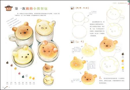 粽子卡通手绘图片