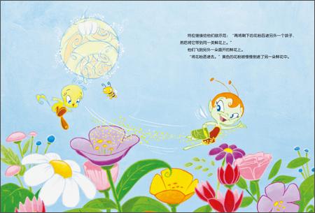 崔弟成长美绘本:蜜蜂的快乐奇遇:亚马逊:图书